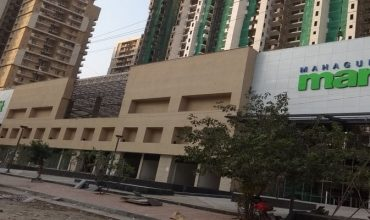 Mahagun Mart, Greater Noida West