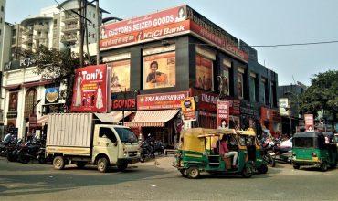 Krishna Apra Shopping Plaza, Indirapuram, Ghaziabad