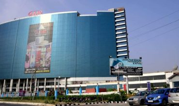 amr great adventure mall, yamuna expressway