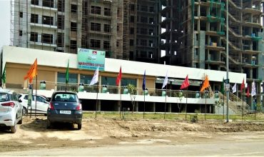 Antriksh Grand View Commercial, sector 150 Noida