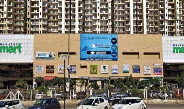 Mahagun Mart market, noida extension, greater noida west, retail shops