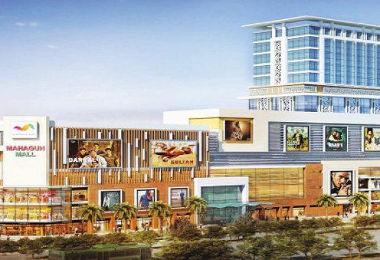 Mahagun Mall, Greater Noida West