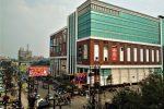Gaur Central Mall, RDC, Ghaziabad