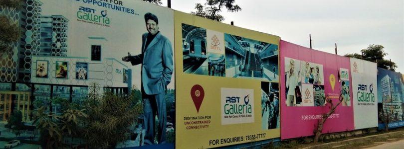RST Galleria Mall Alpha-2 Greater Noida Uttar Pradesh