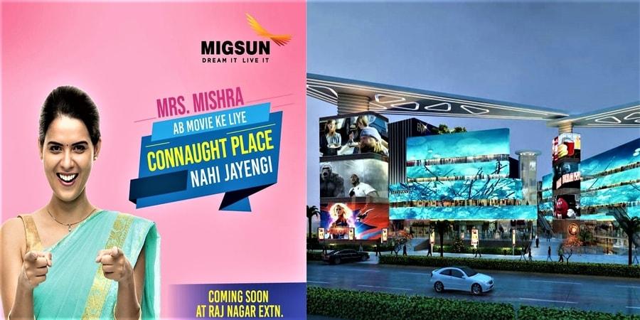 Migsub Migenate Mall, Raj Nagar Extension, Ghaziabad