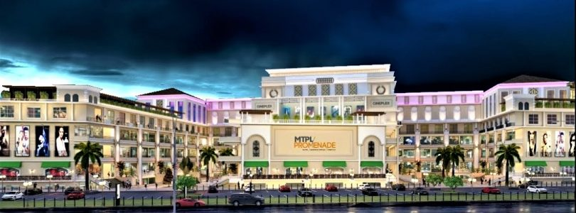 MTPL Promenade, Sector 115, Mohali, SAS Nagar, Chandigarh