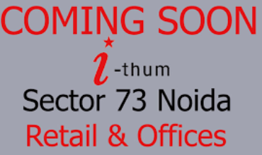 Ithum 73, Sector 73 Noida, IT-office space